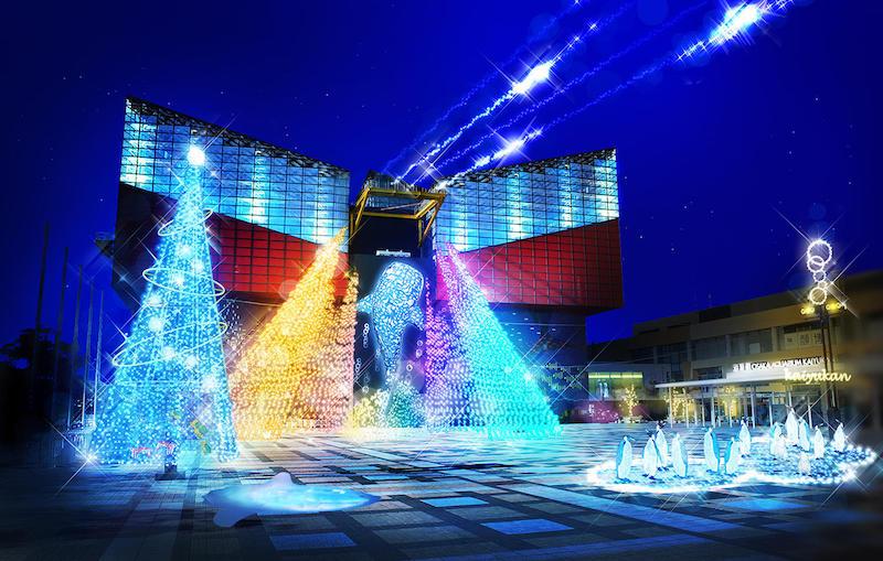 大阪・海遊館ライトアップ