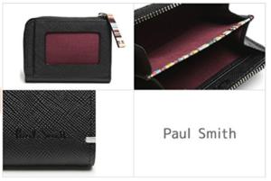 ポールスミス Paul Smith コインケース2